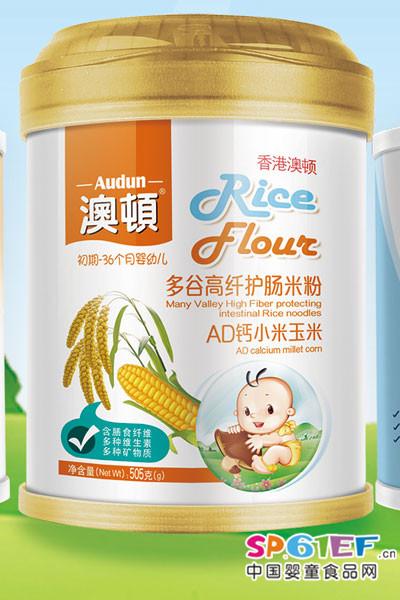 澳顿多谷高纤护肠米粉新品