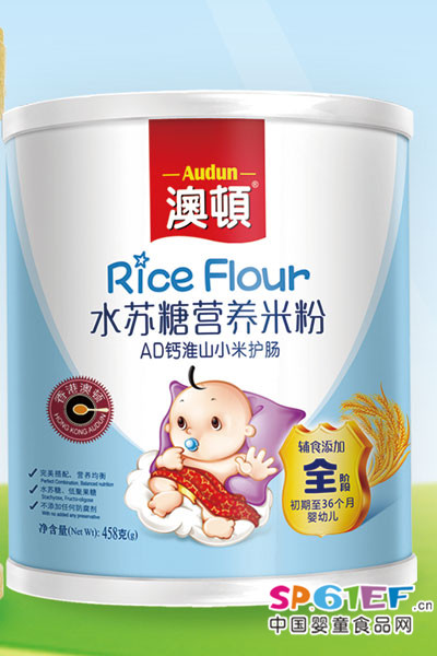 澳顿水苏糖营养米粉新品