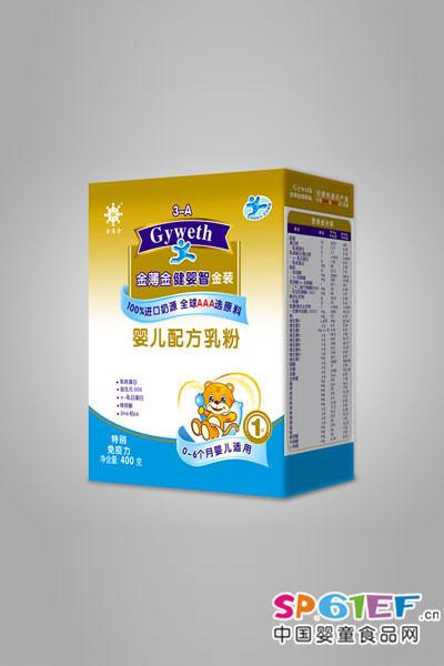 金薄金健婴智金装幼儿配方乳粉400克盒(免疫力)