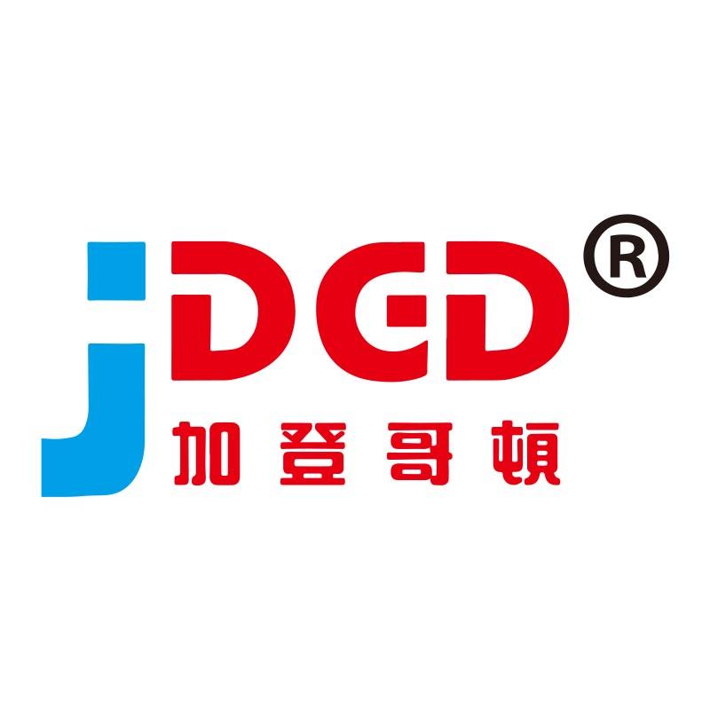加登哥顿(香港)贸易有限公司
