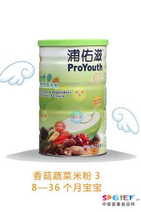 纽滋本婴儿食品罐装新品