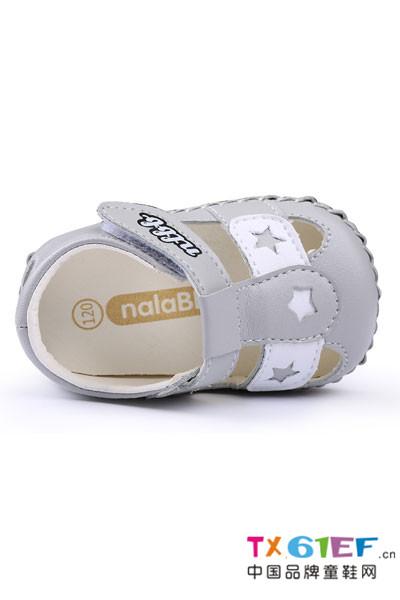 娜拉宝贝成长鞋 婴儿舒适鞋品牌