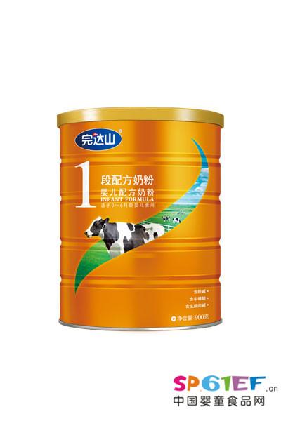 完达山段粉系列婴幼儿配方奶粉