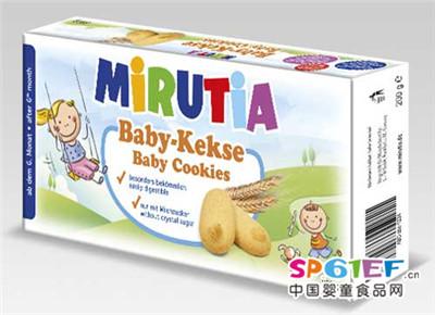 米鲁佳婴儿食品1段盒装新品