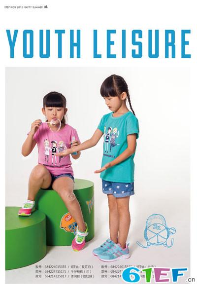 特步儿童XTEP童装品牌 ,发展迅猛,揽金轻松!