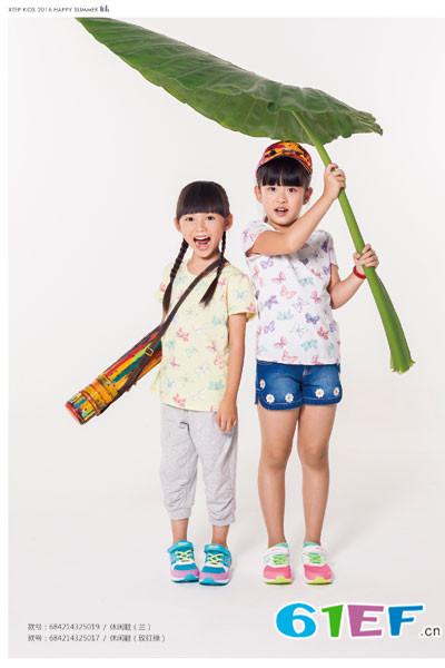 特步儿童XTEP童装品牌2016年春夏新品