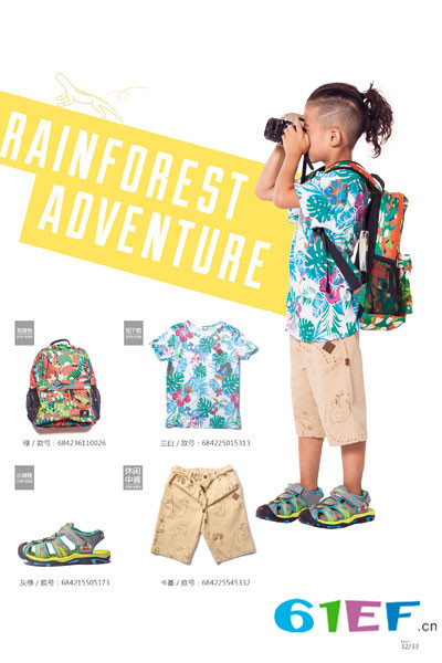 特步儿童XTEP童装品牌 引领品牌风尚