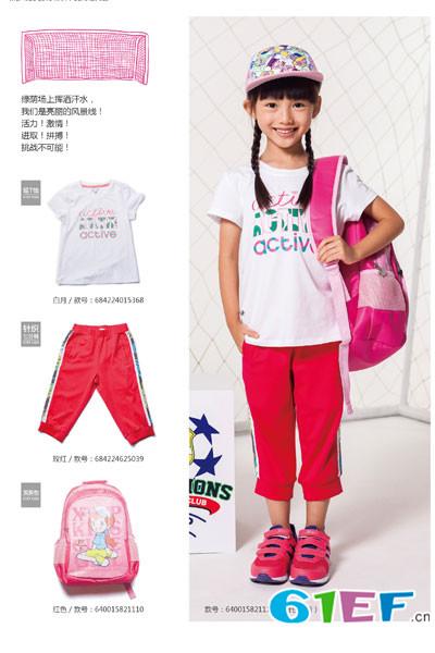 特步儿童XTEP童装品牌 行业的领跑者