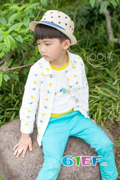 1001夜童装品牌 行业的领跑者