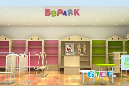 贝贝帕克店铺形象 贝贝帕克店铺 品牌童装网图片