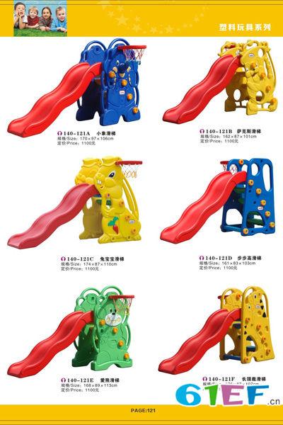 高乐迪玩具婴童玩具新品