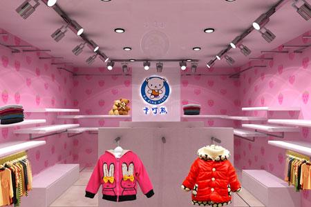 卡叮熊店铺展示
