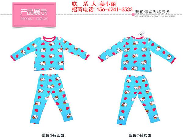 2-14岁儿童内衣套装宝宝莱卡棉秋衣秋裤套装儿童睡衣空调服