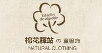 棉花驿站:打造时尚、个性的童装品牌。