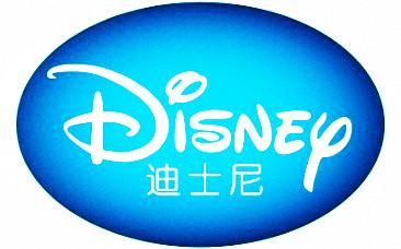 DSN 迪士尼