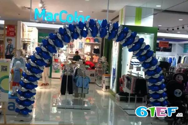 MarColor店铺展示