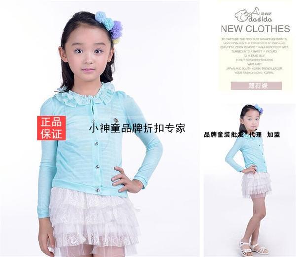 小神童服饰,嗒嘀嗒品牌童装折扣批发