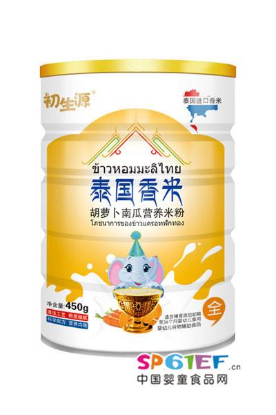 初生源 泰国香米营养米粉