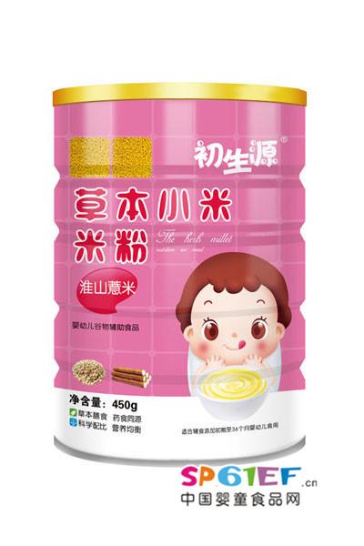 初生源婴儿草本小米米粉 不同发育阶段体质特征