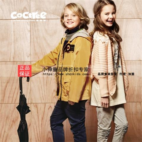 棵棵树秋冬款品牌折扣童装批发,小神童服饰