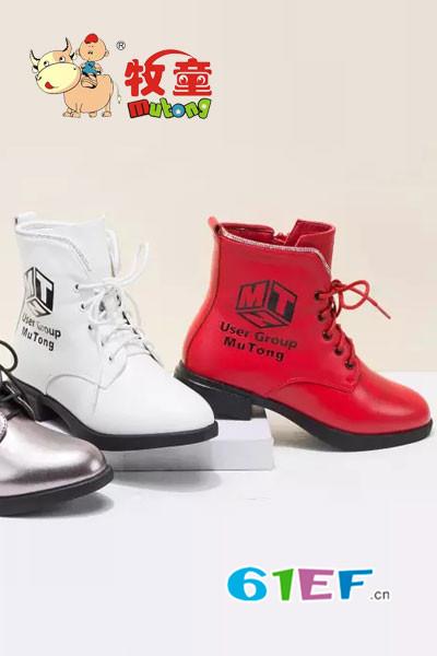 牧童童鞋品牌