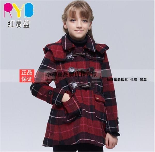 红黄蓝品牌折扣童装批发,小神童服饰
