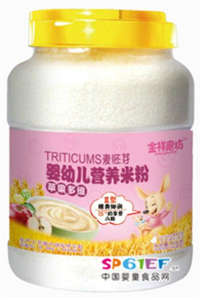 婴幼儿营养米粉苹果多维