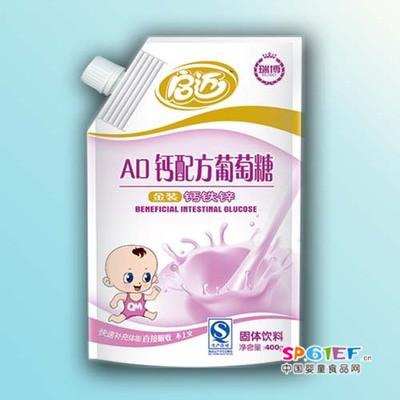 瑞博食品婴儿食品固体饮料袋装AD钙配方葡萄糖钙铁锌厂家批发直供