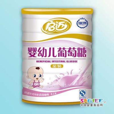 瑞博食品婴儿食品辅食固体金装婴幼儿葡萄糖厂家批发直供