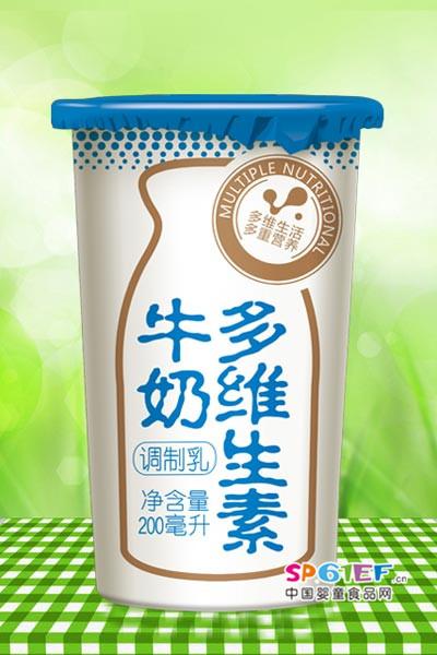 200ml纸杯多维生素牛奶
