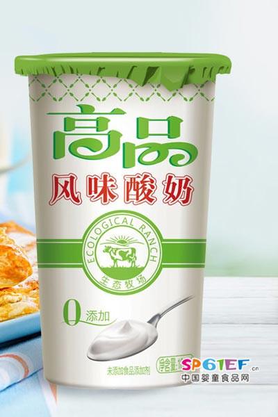 200g纸杯高品纯白酸奶