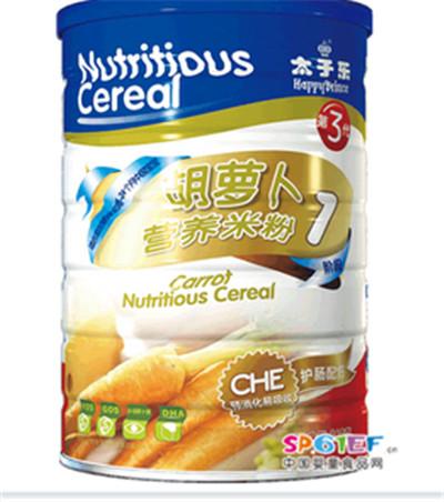 胡萝卜营养米粉