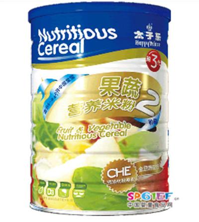 果蔬营养米粉