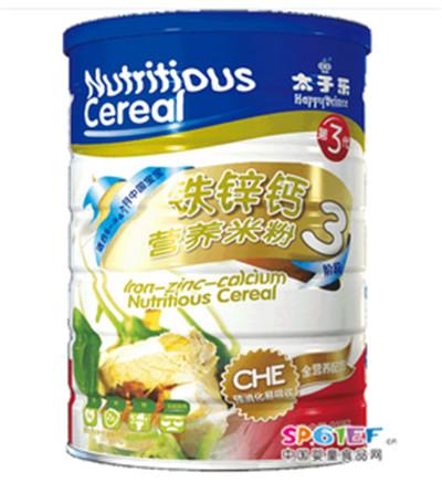 铁锌钙营养米粉
