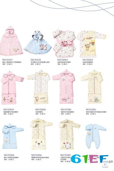 婴特网童装品牌2016年秋冬新品