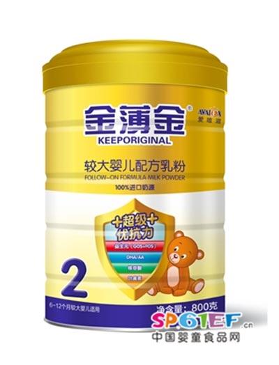 爱唯滋超级优抗力较大婴儿配方奶粉800克2段