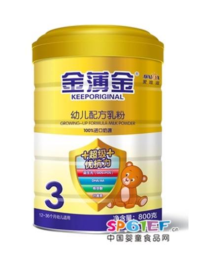 爱唯滋超级优抗力幼儿配方奶粉800克3段