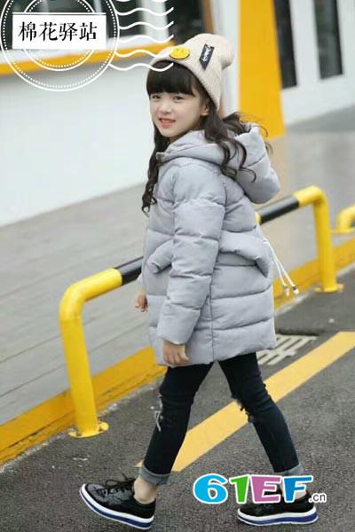 棉花驿站童装品牌2016年秋冬新品