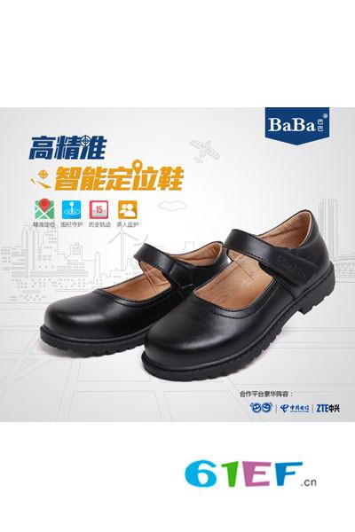 巴巴智能定位鞋