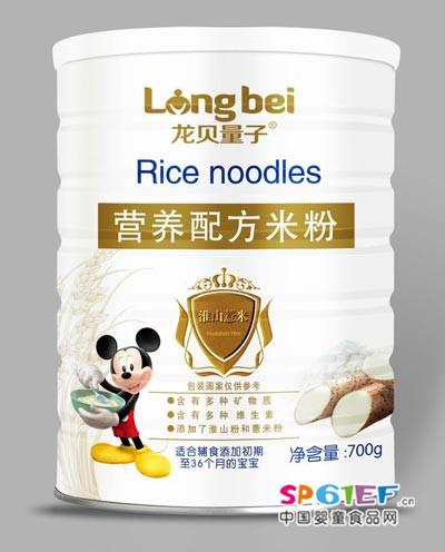 700克营养配方米粉 淮山薏米