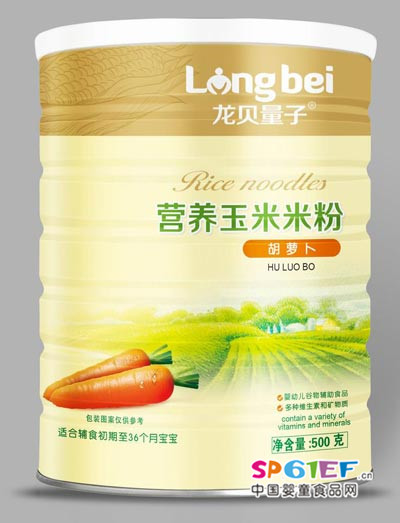 营养玉米米粉 胡萝卜