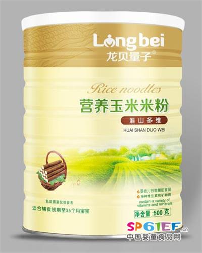 营养玉米米粉 淮山多维