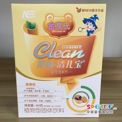 金享氏盒装160g 香橙清清宝益生元配方
