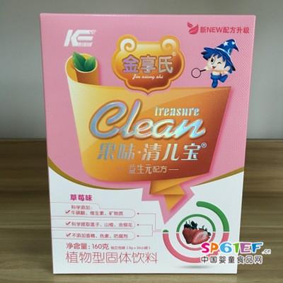 金享士盒装160g配方草莓味婴儿型清清宝 0-12个月