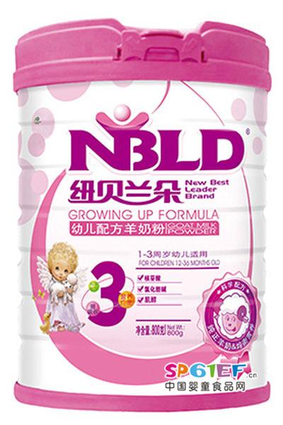 纽贝兰朵奶粉