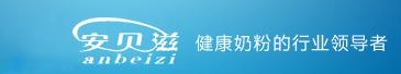 黑龙江力维康优贝乳业有限公司