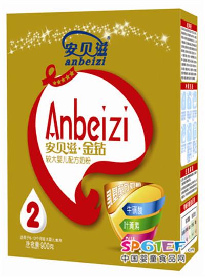 安贝滋金钻盒装幼儿奶粉2段