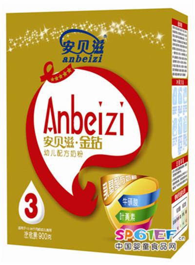 安贝滋金钻盒装幼儿奶粉3段