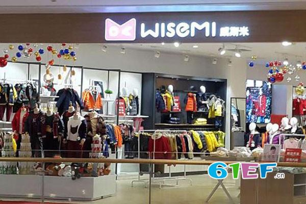 WISEMI威斯米店铺展示