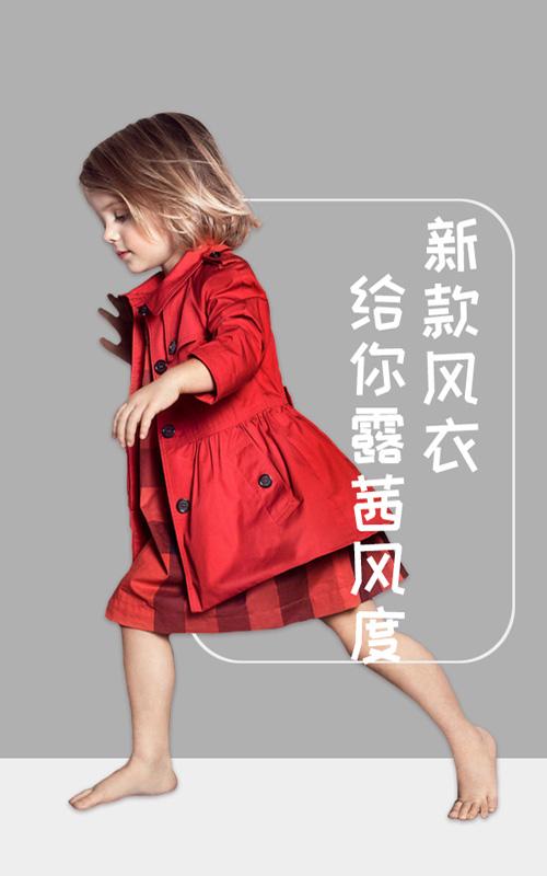Lucy&Jeff童装2017年春夏新品 品牌故事
